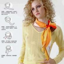 วิธีผูกผ้าพันคอสวยๆ