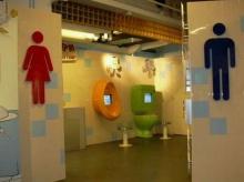 เตือนภัย ความสะอาดของห้องน้ำสาธารณะ