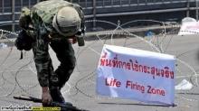 PIC...คนไทยไม่รักกัน