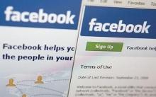 สุดเซอร์ไพรส์ 6 เรื่องแปลก ผ่าน Facebook