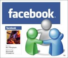 ถ้าเจ้านาย ขอ แอด เฟซบุ๊ก ทำไง ?