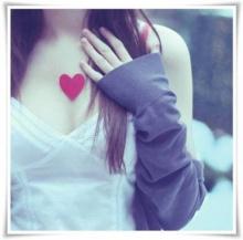 ♣ หัวใจมีไว้ รักตัวเอง ♣