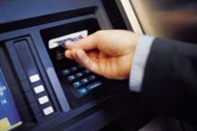 3 มาตรการแก้กลโกงโอนเงินผ่าน ATM