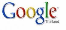 ค้นหาภาพคล้ายใน Google เจ๋งสุดๆ แค่คลิกเดียวก็ได้เลย!!!