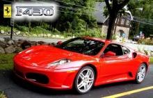 มารู้จักสุดยอดยานยนต์ Ferrari