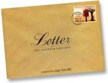 ● วิธีเขียนจดหมายรักที่ได้ผลแน่นอน !! ●