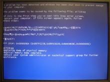 10  อาการอันตราย ของคอมพิวเตอร์