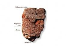 แผนที่โลกฉบับแรก (First Stone Map)