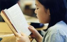 อ่านอย่างไร ไม่ทำร้ายดวงตา