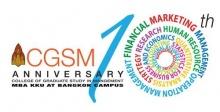 """MBA @KKU """"MBA แบบเบ็ดเสร็จ""""หลักสูตรปั้นคนให้พร้อมใช้"""