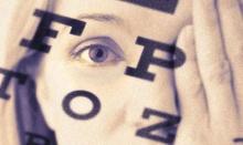 ตามัว (Blurred Vision)