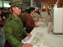 จีนไม่ให้เล่น Facebook แต่อยากเข้าไปถือหุ้น Facebook?