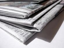 การอ่านหนังสือพิมพ์บอกนิสัย