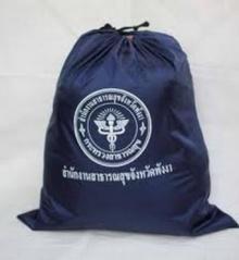 9 สิ่งในถุงยังชีพ...ยิ่งมียิ่งช่วย!!!