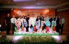 การประชุมเชิงปฏิบัติการ  การขับเคลื่อนการดำเนินการงานด้านสิทธิเด็ก