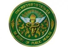 มะเร็งคร่าชีวิตคนไทยปีละกว่า5หมื่นคน