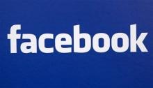 Facebook รองรับภาพถ่ายความละเอียดสูง-แสดงภาพเต็มหน้าจอแล้ว