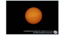 ประมวลภาพ ดาวศุกร์ผ่านหน้าดวงอาทิตย์