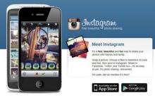 Instagram กลับมาใช้ได้ปกติแล้ว หลังพายุซัดล่มเมื่อวาน
