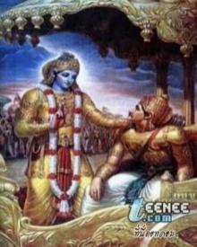 ภควัทคีตา คัมภีร์ในศาสนาฮินดู