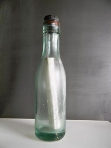 ข้อความในขวดแก้วที่เก่าแก่ที่สุดในโลก
