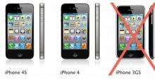 เตรียมปิดฉาก !! แอปเปิลเลิกผลิต iPhone 3GS แล้ว พร้อมส่ง iPhone 4 ให้เป็นรุ่นระดับต่ำสุด !