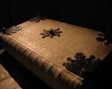 คัมภีร์ปีศาจ หนังสือโบราณที่ใหญ่ที่สุดในโลก (Devils Bible)