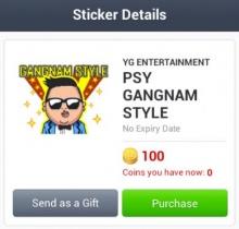 สติ๊กเกอร์ LINE (Sticker) ชุด Gangnam Style เปิดให้ดาวน์โหลดแล้ว