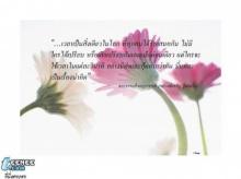 พรธรรมนำชีวิต (1)