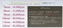 ญี่ปุ่นผุด เว็บไซต์บริการจัดส่งผู้ชาย เป็นคู่นอนให้สาวม่าย