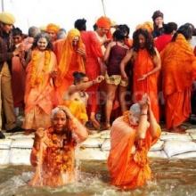′มหากุมภะ เมลา′ พิธีอาบน้ำที่ยิ่งใหญ่ ที่สุดในโลก