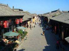 เมืองโบราณผิงเหยา เมืองมรดกโลกทางวัฒนธรรมของจีน