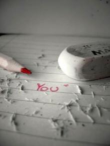 ยางลบ กับ ความรัก...