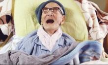 ชายอายุยืนที่สุดในโลกถึงแก่กรรมแล้ว