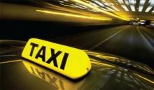 15 วิธีป้องกันภัย เมื่อใช้รถแท็กซี่