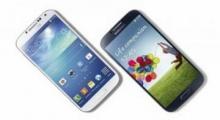 ซัมซุง จ่อเปิดตัว GalaxyS4 รุ่นใหม่อีก ติดชิพสื่อสารเร็วสุดลิ่มรองรับ 4GLTE-Advanced