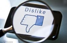 อึ้ง ผลศึกษาเตือนคนใช้เฟซบุ๊ก ถ่ายรูปโชว์ตัวเองพร่ำเพรื่อเสี่ยงสูญเพื่อน-คู่รักด้วย!