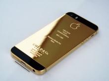 iPhone 5S สีทองหลบไป…พบกับ iPhone 5S ทองคำจริงๆ ราคาเครื่องละแสนห้า !!