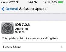 อัพเดท iOS 7.0.3 ปล่อยออกมาแล้ววันนี้ !! มีอะไรใหม่?