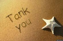 อานุภาพแห่งการขอบคุณ
