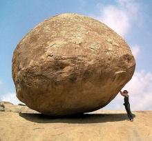ก้อนหินใหญ่ก้อนหนึ่ง