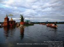 14 กุมภาพันธ์ ไปเวียนเทียนกลางน้ำที่กว๊านพะเยา