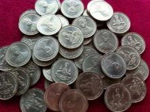 รู้หรือไม่ !!! เหรียญบาท สามารถชำระหนี้ได้คราวละไม่เกิน 500 บาท