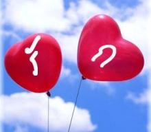 10 เทคนิคเพิมพูนความรัก