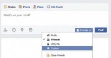 วิธีซ่อนรูป ซ่อนข้อความใน Facebook ไม่ให้เพื่อนบางคนเห็น