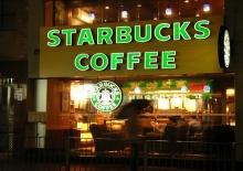 กว่าจะมาเป็นร้านกาแฟStarbucks