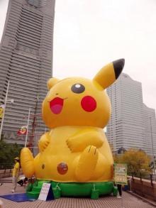 น่าร๊าก!เมื่อเหล่าปิกาจู พาเหรด ที่ Minato Mirai, Yokohama