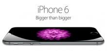 เจ๋ง! แอปเปิ้ลเปิดตัว iPhone 6 แล้ว มีอะไรใหม่บ้าง มาอัพเดทกัน