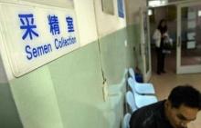 โรงพยาบาลจ่ายค่าชดเชย หนุ่มบริจาคสเปิร์มตายคาที่