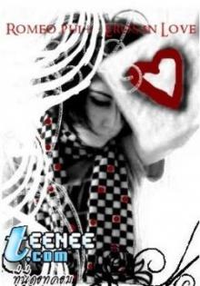 อาการของคน...in love